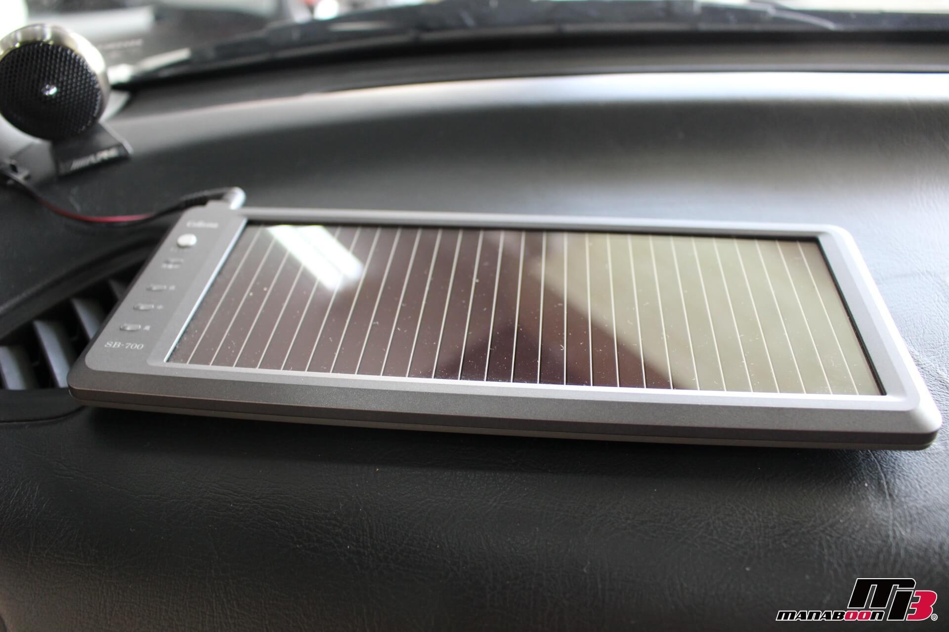 セルスターソーラー充電器画像