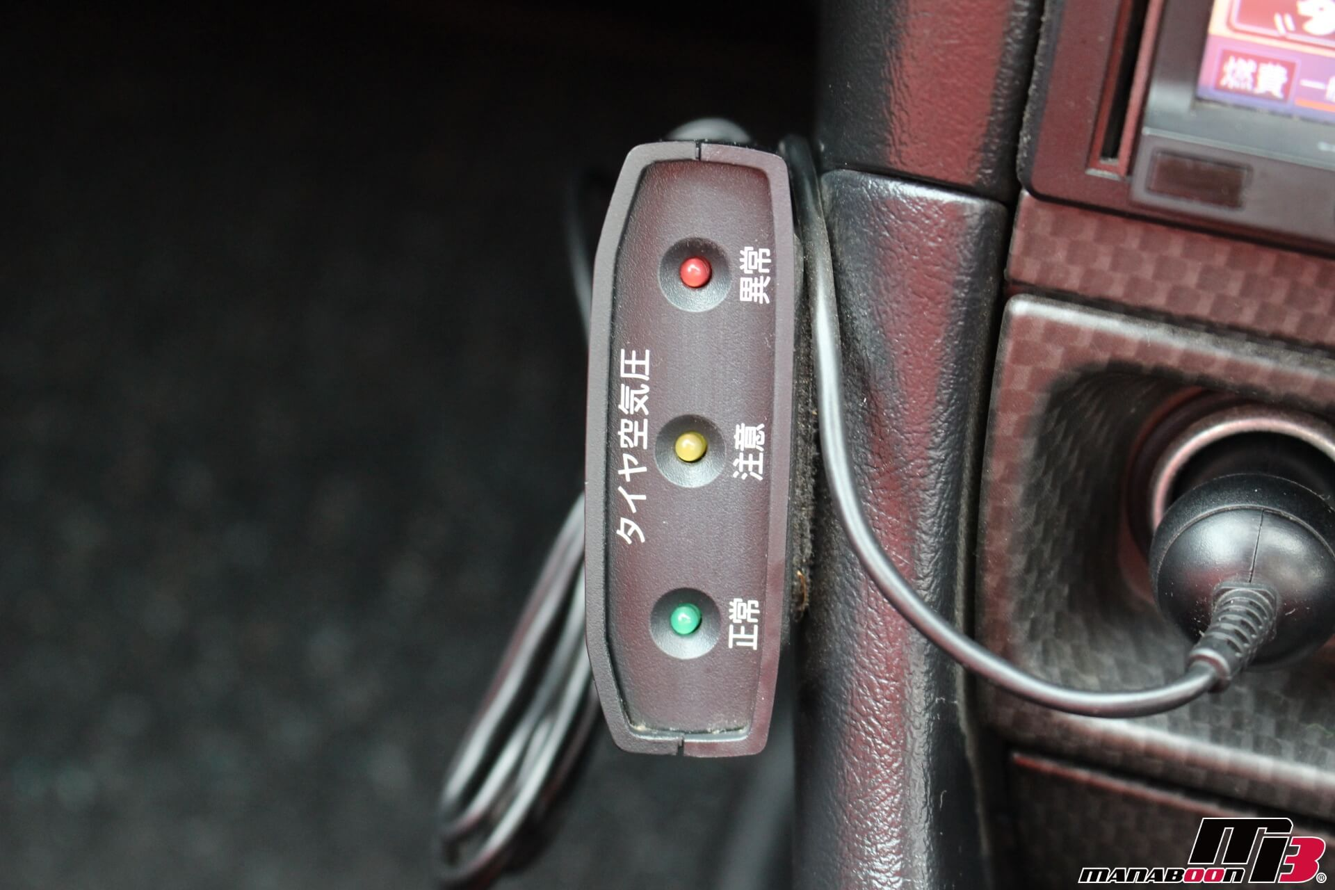インテグラタイプR(DC2)空気圧センサー画像