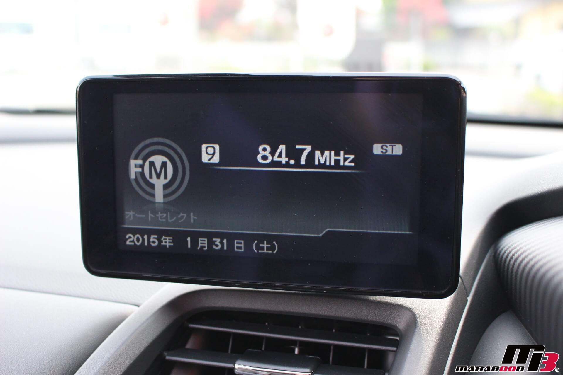 S660 センターディスプレイ画像