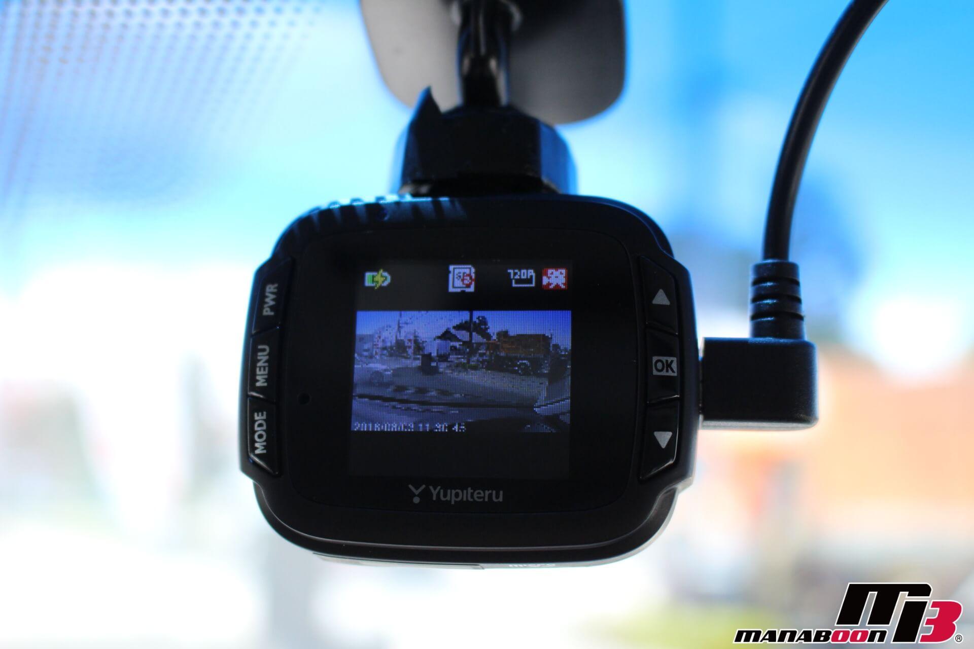 ユピテルドライブレコーダー画像