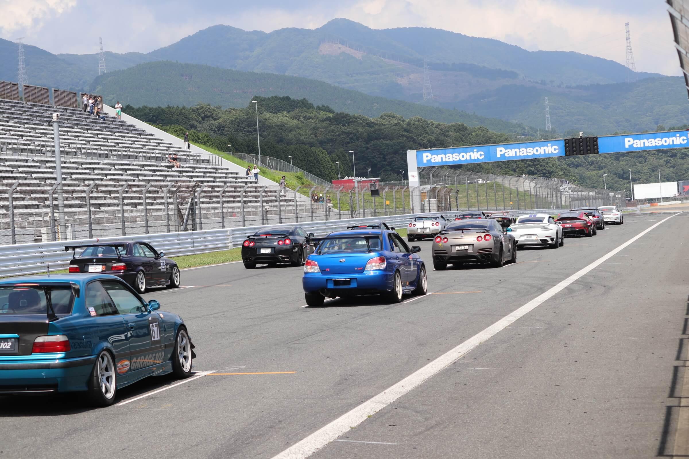 Fuji1-GPスタート