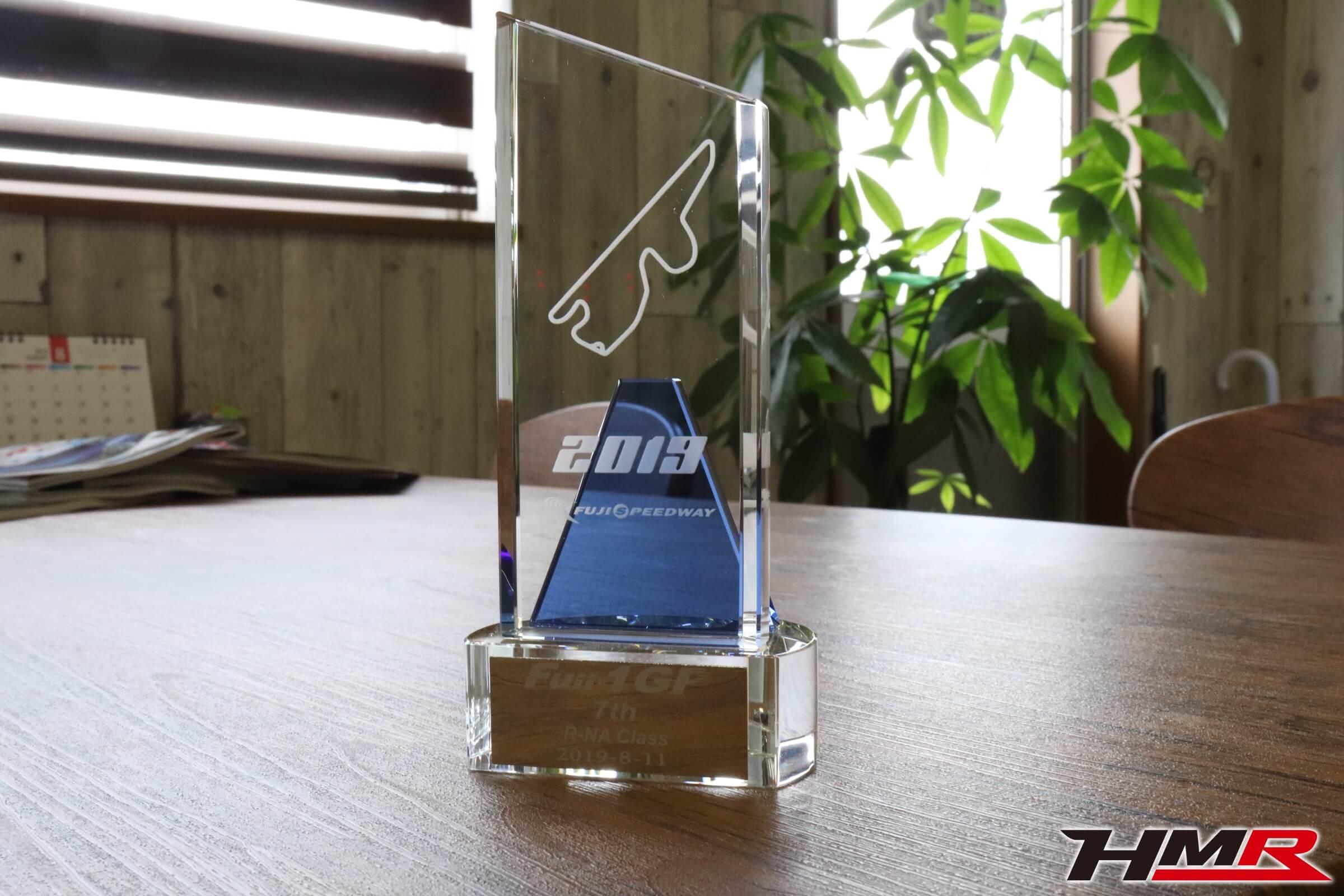 Fuji1-GPトロフィー