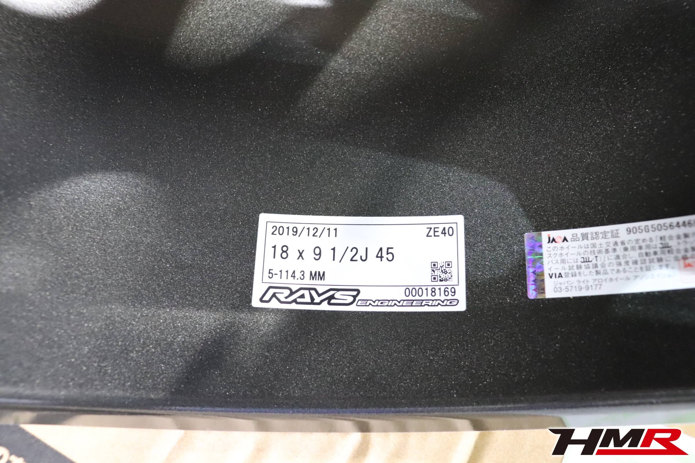 RASY ZE40 NSX用ホイール