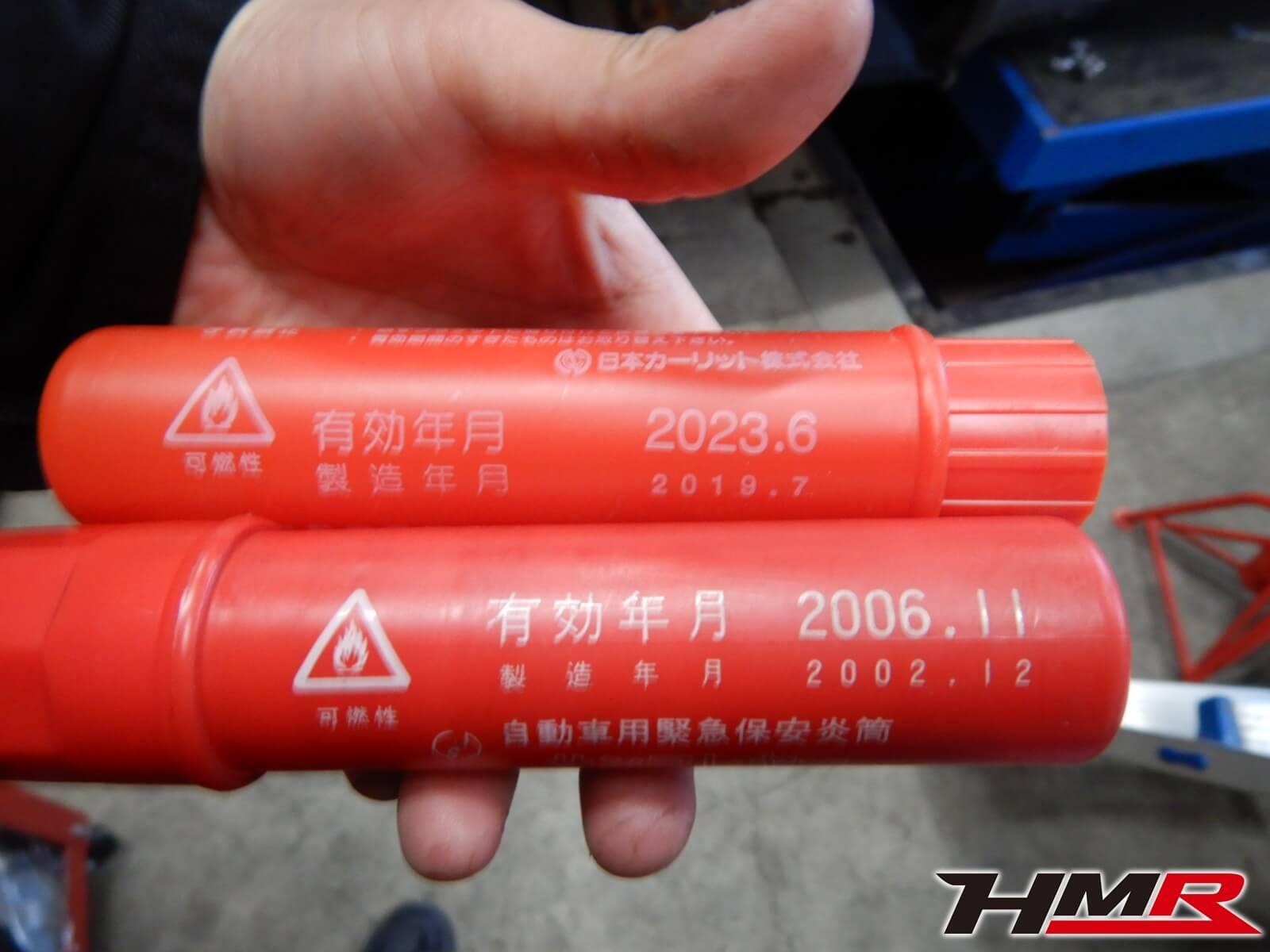 インテグラタイプR DC2 発煙筒交換