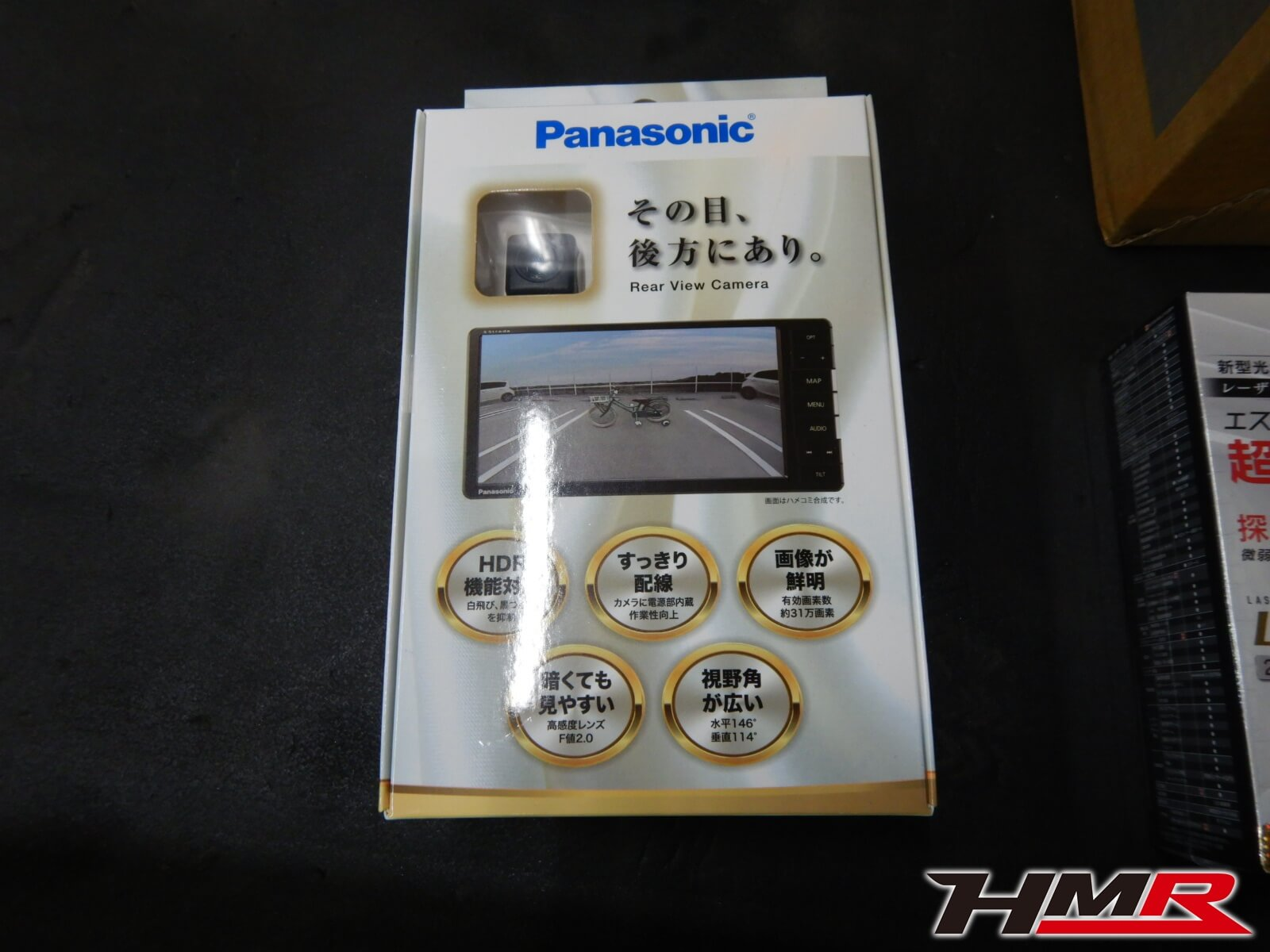 S2000 AP2 ダッシュボード交換