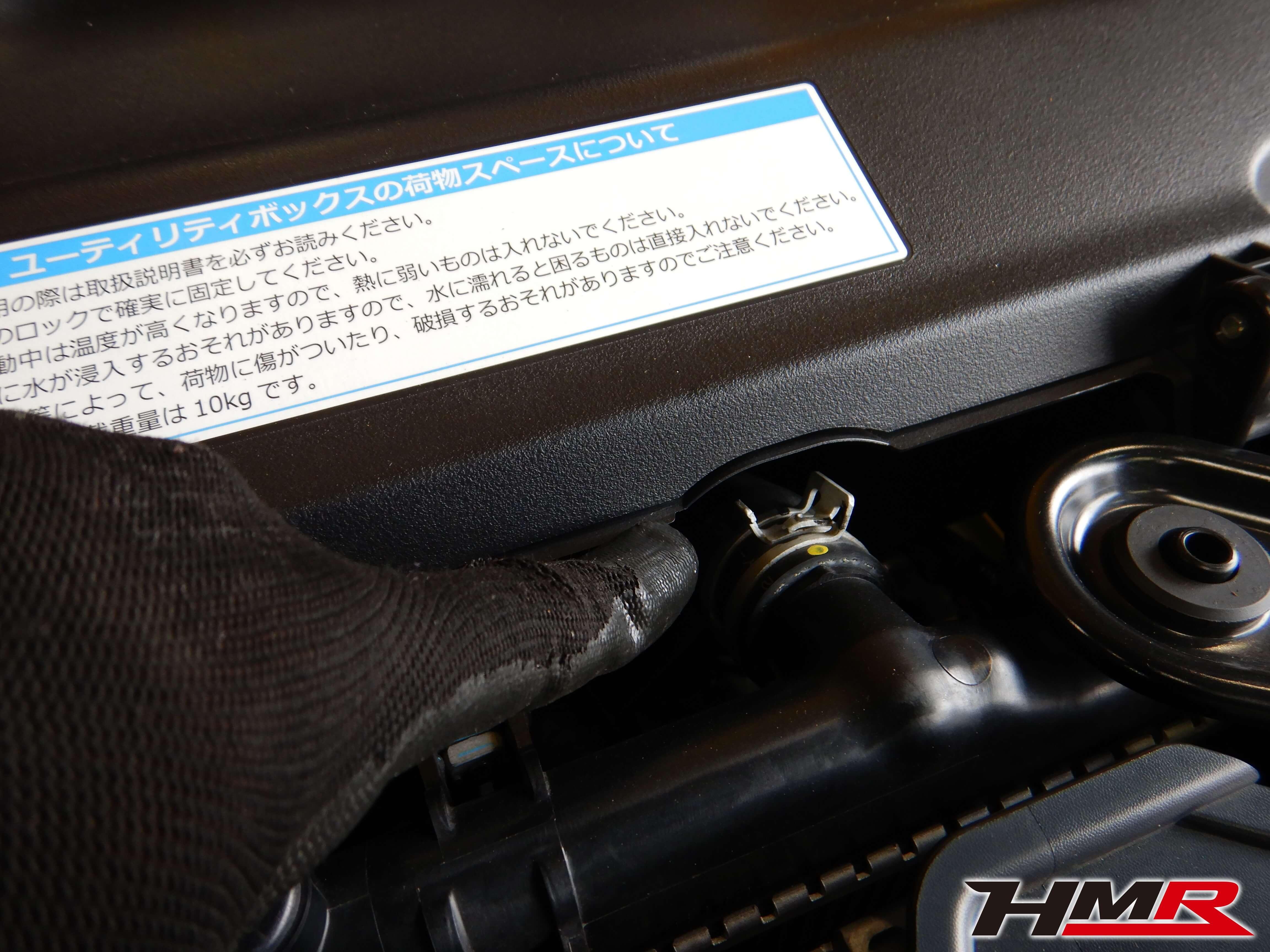 S660 JW5 ラジエターホース点検