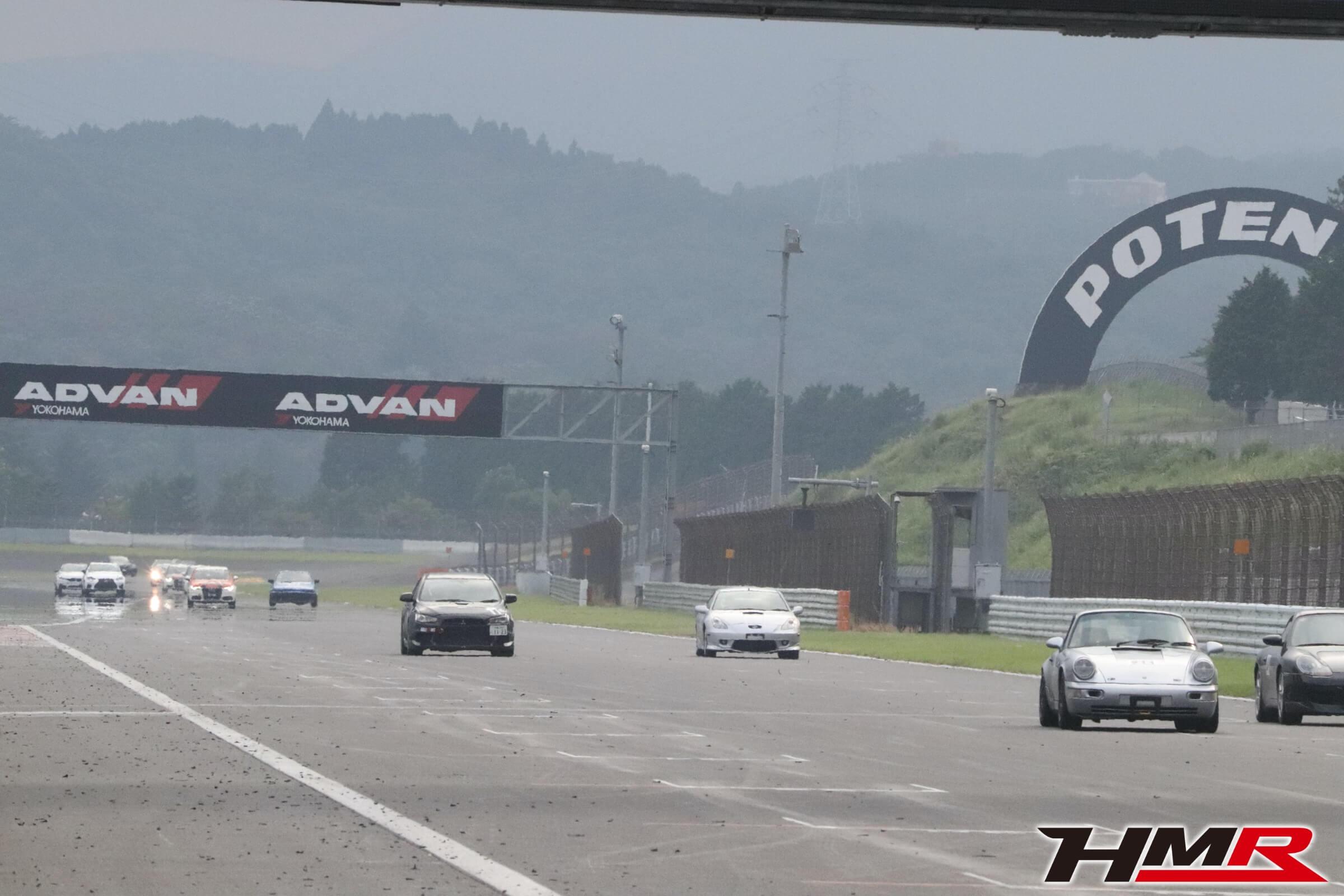 Fuji1-GP