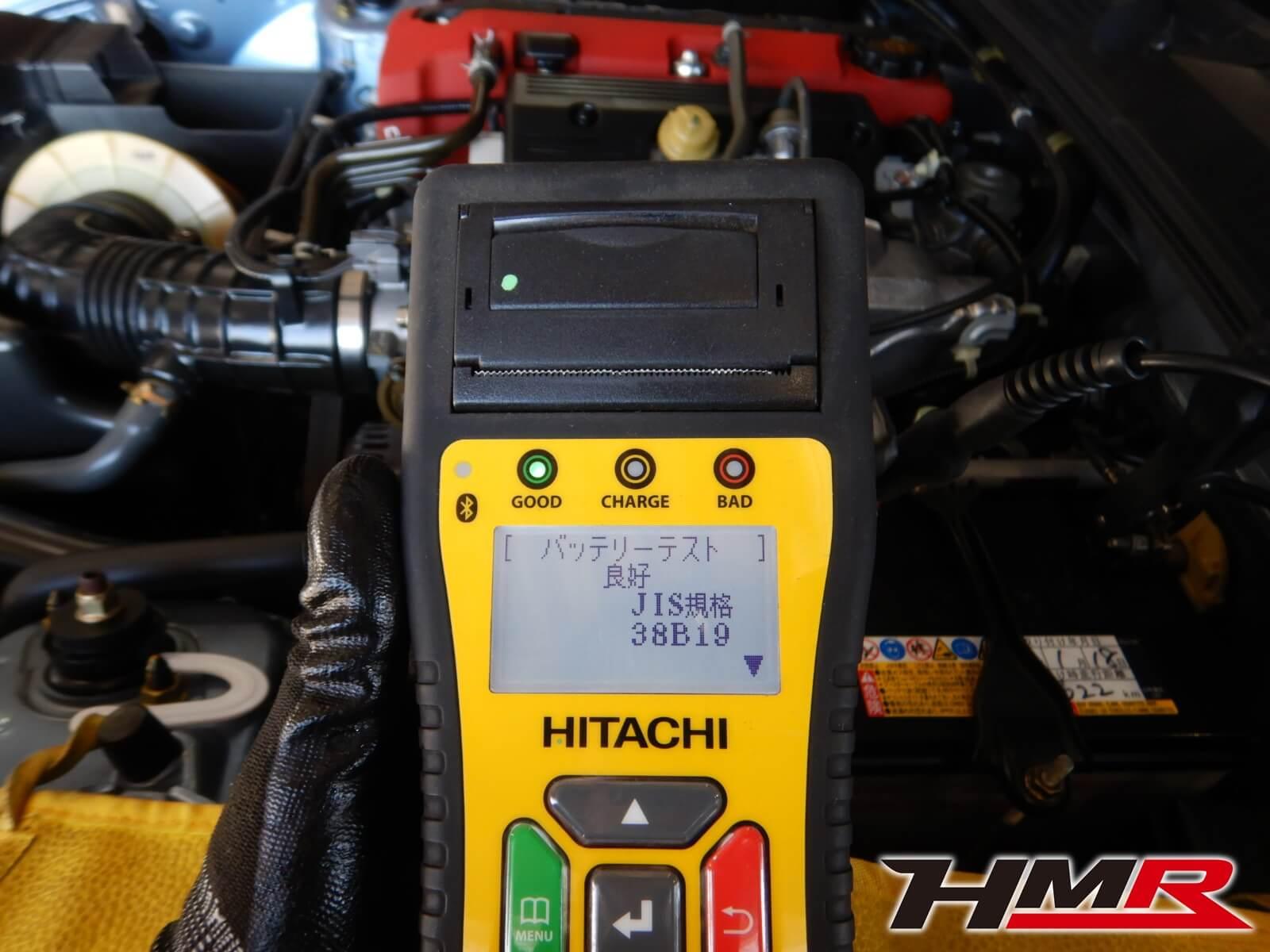 S2000 AP1 バッテリー