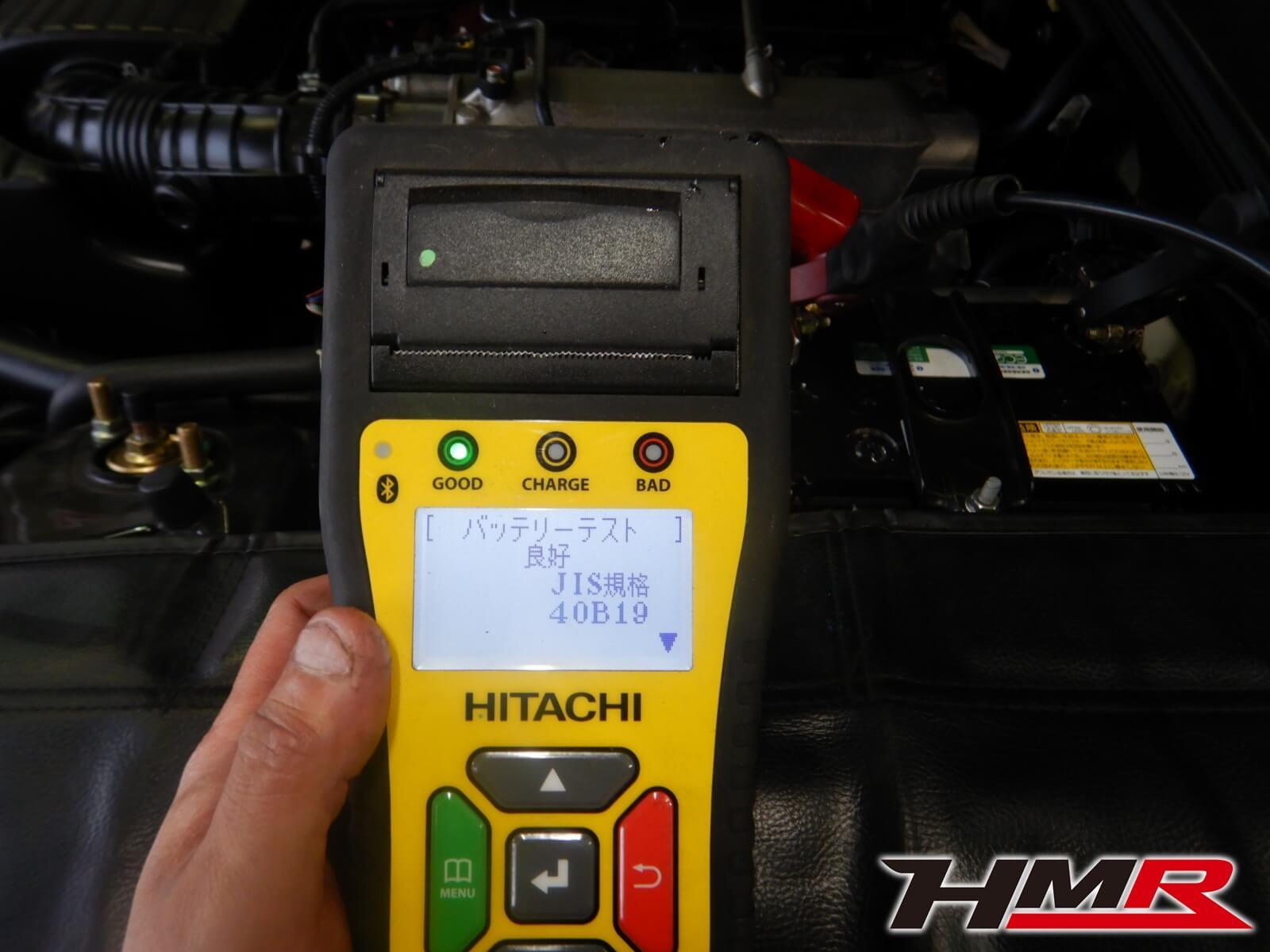 S2000 AP2 バッテリー