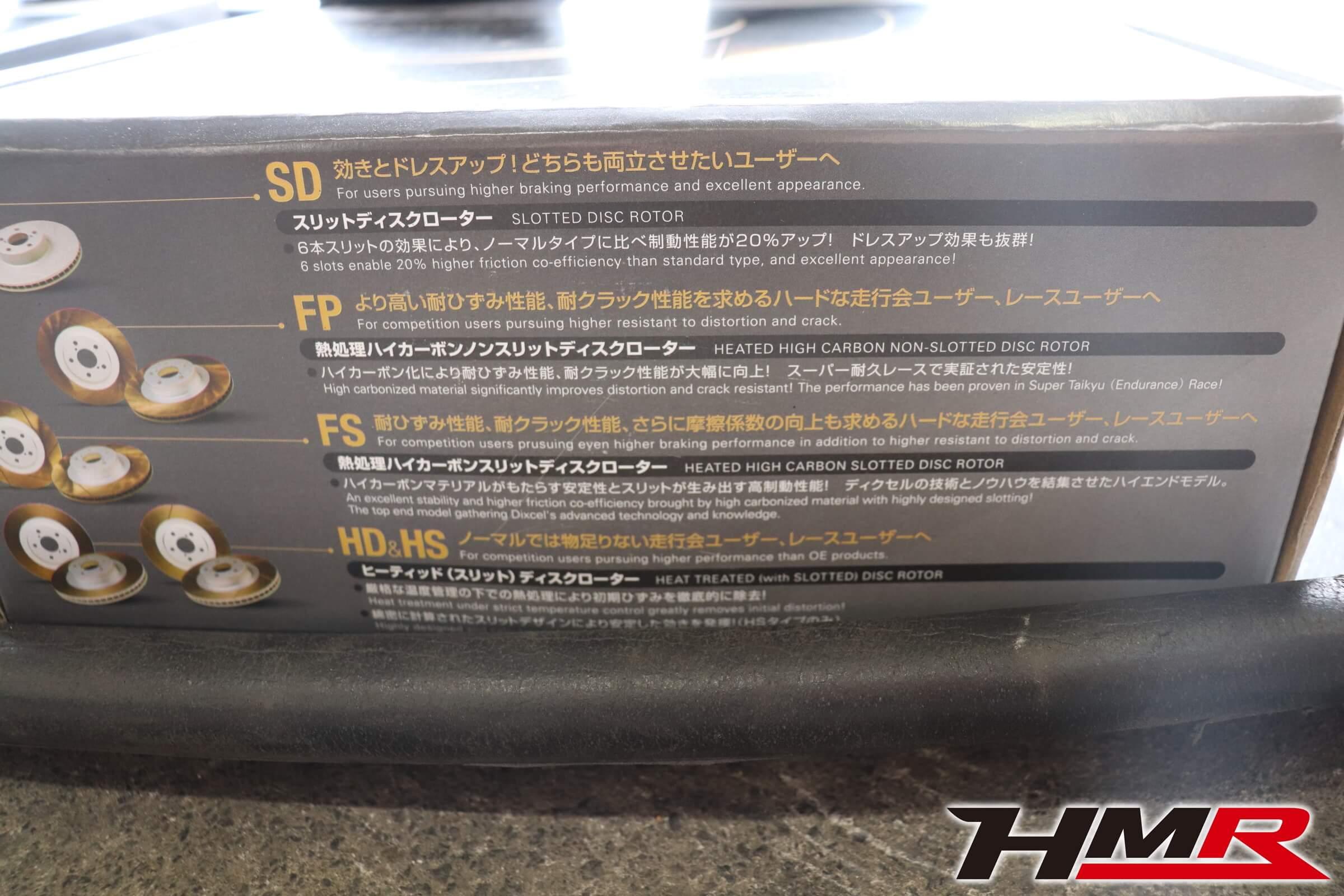 HMR S2000デモカー2号機 ブレーキリフレッシュ