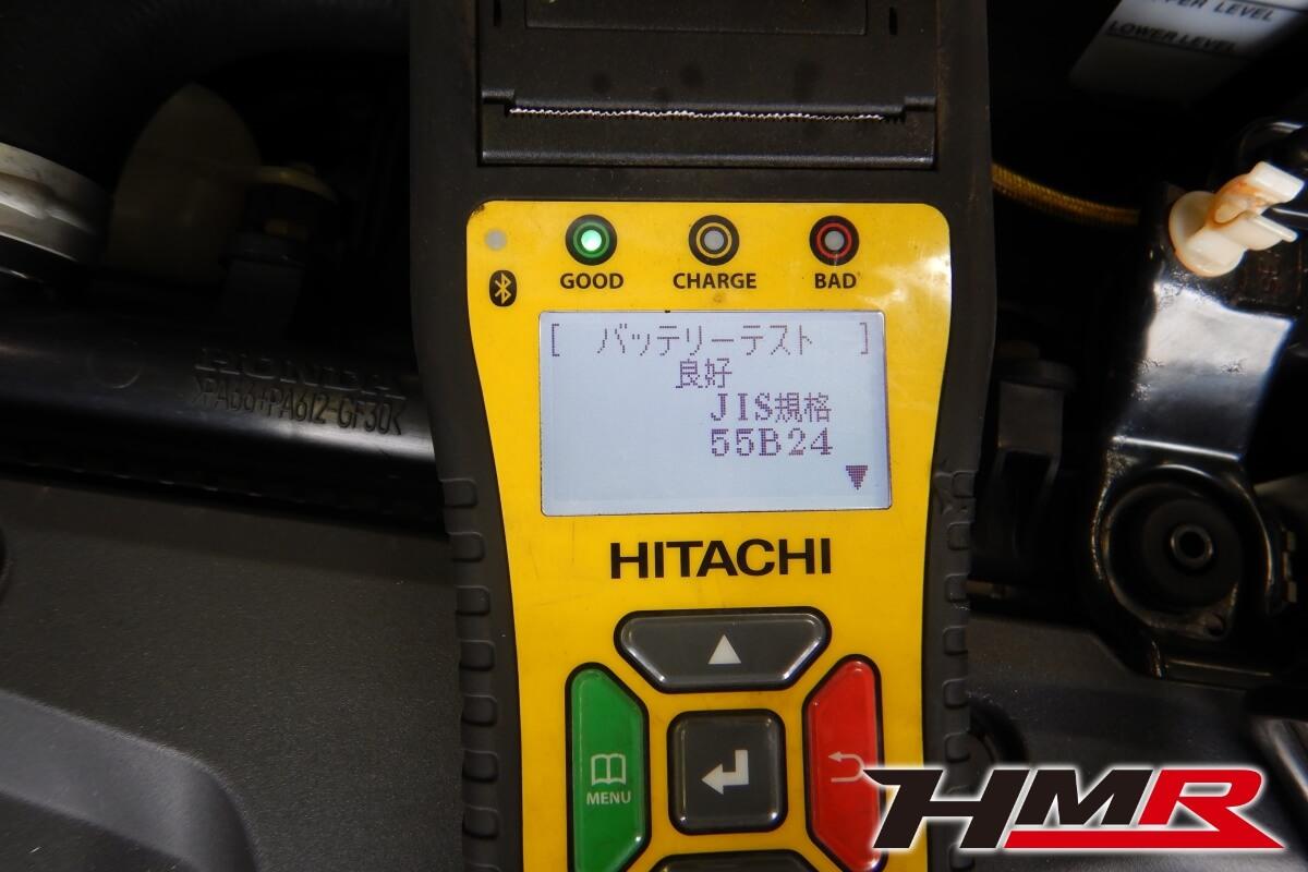 アコード(CL7)納車前点検整備